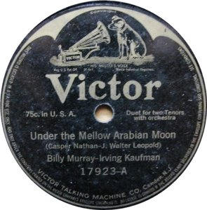 MURRAY BILLY - 1915 17923 A