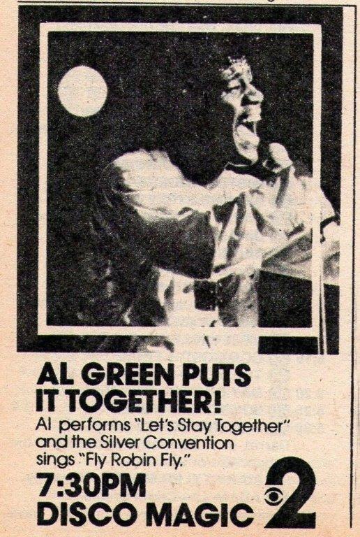 ENT - 1975 AL GREEN