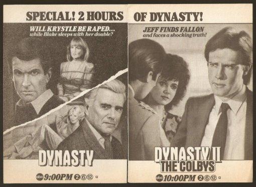 ENT - 1985 DYNASTY