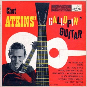 ATKINS RECORD