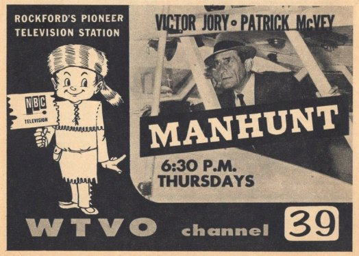 1959 MANHUNT