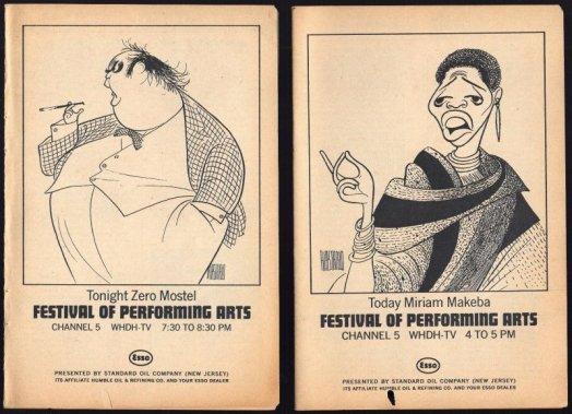 1963 PERFORMING ARTS
