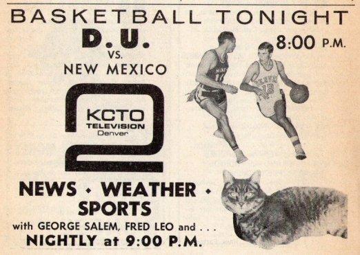 1964 DU B BALL