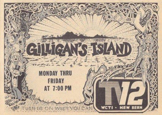 1972 GILLIGAN