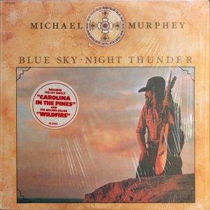 CARIBOU 1975 - MICHAEL MARTIN MURPHY LP