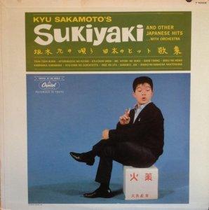 SAKAMOTO KYU 1962 A