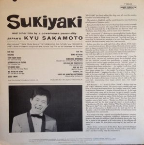 SAKAMOTO KYU 1962 B