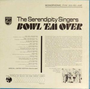 SERENDIPTIY - PHILIPS 200180 BOWL LP (2)