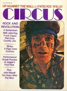 1969 07 CIRCUS