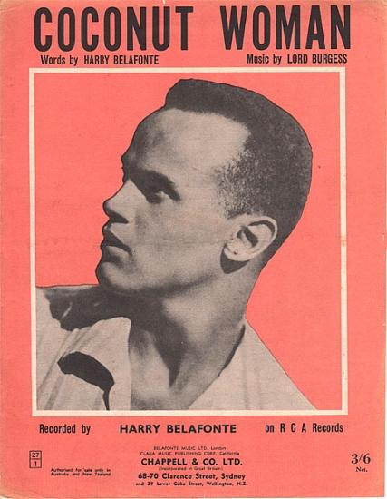 BELAFONTE HARRY 1957