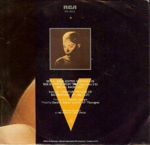 1984-mov-b-84