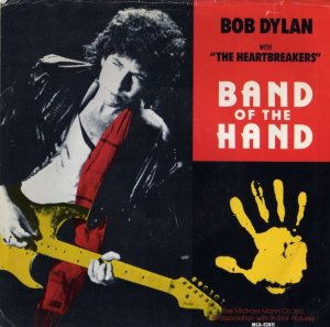 band-of-the-hand-mov-86