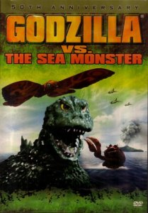 godzilla-vs-sea-monster-66