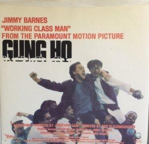 gung-ho-mov-86