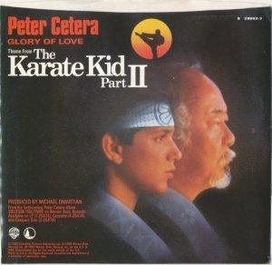 karate-kid-mov-86