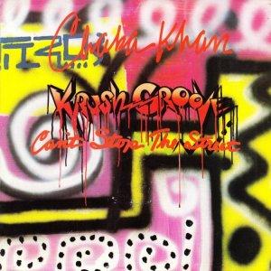 krush-groove-mov-85
