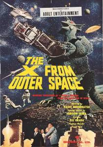 x-from-outer-space-67