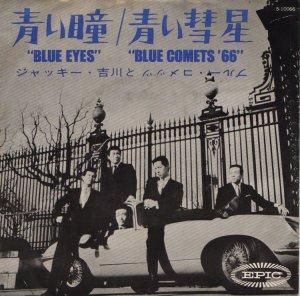 blue-comets-66