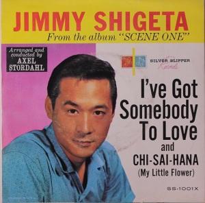 shigeta-jimmy-62
