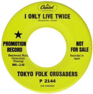 tokyo-folk-crusaders-68
