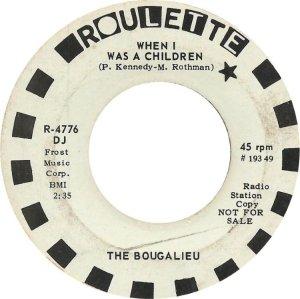 bougalieu-67