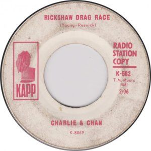 charlie-and-chan-64-01-a