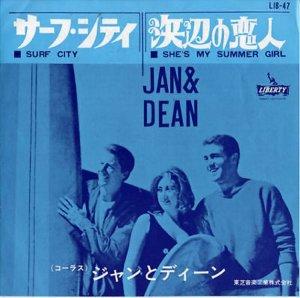 for-dj-japan