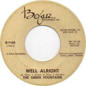 greek-fountains-louis-65