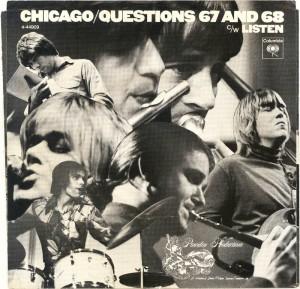 jazz-rock-chicago-69