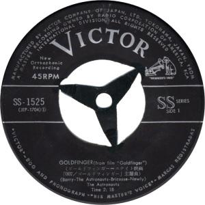 astronauts-goldfinger