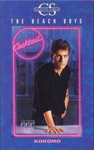 bb-beach-boys-cassette-lp-1988-01-a