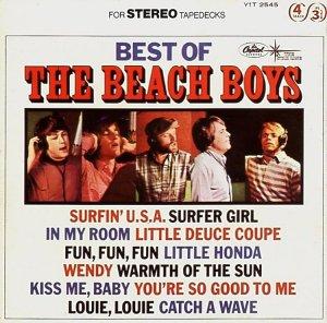 bb-beach-boys-reel-to-reel-1967-01-a