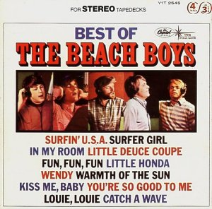 bb-beach-boys-reel-to-reel-1967-01-a