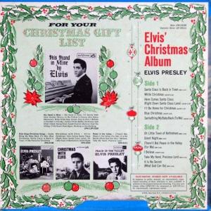 elvis-lp-1959-02-1-b