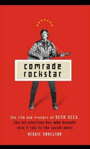 rock-pub-2006-reggie-nadelson