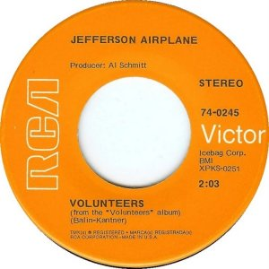 san-fran-jefferson-airplane-69-02-e