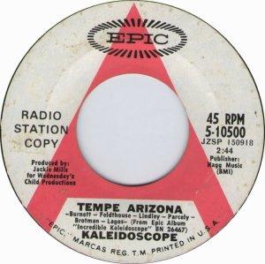 san-fran-kaleidoscope-69-01-a