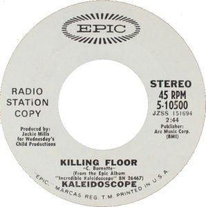 san-fran-kaleidoscope-69-02-b