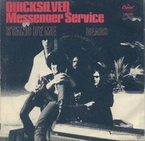 san-fran-quicksilver-1968-02-a