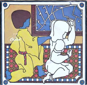 san-fran-steve-miller-band-1968-01-a