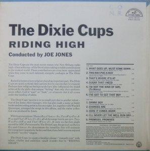 dixie-cups-65-01-c
