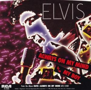 ep-45-1985-01-b