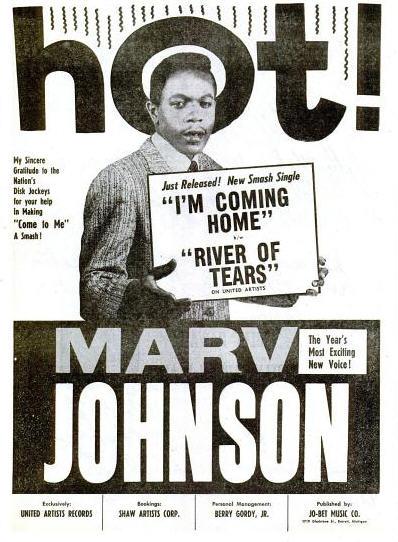 johnson-marv-05-59-im-coming-home