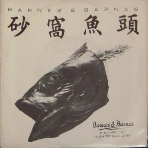 barnes-and-barnes-78-01-a